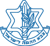 IDF UNITS