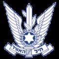 Chel Ha׳avir