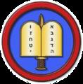 Rabbanut Hatzvait