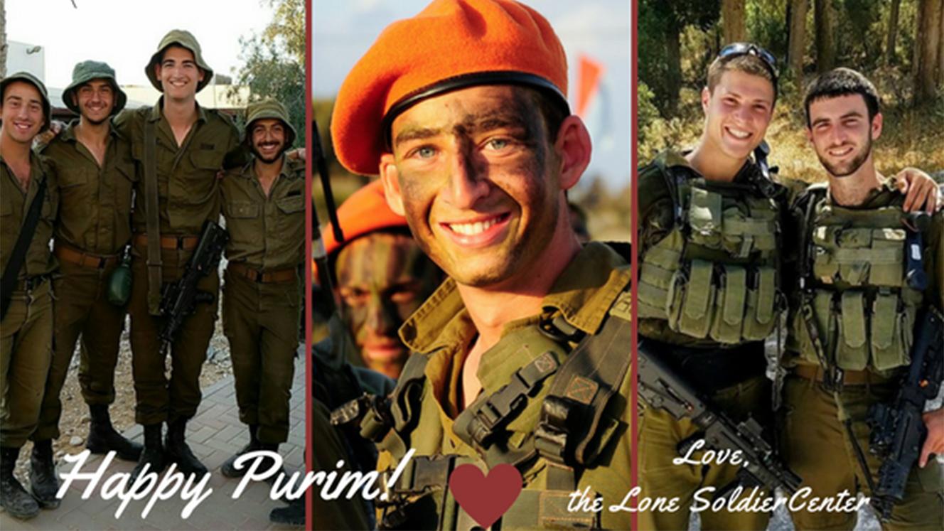 Purim Ecards